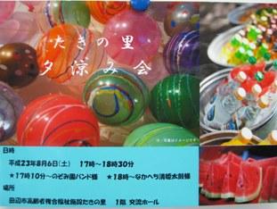 IMG_0107-2.jpg